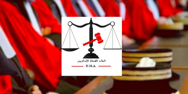 إتحاد القضاة الإداريين يرفض إجراءات الحكومة لفائدة القضاة