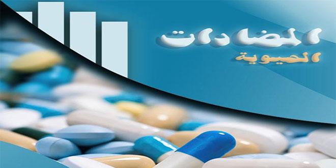 د.حفيظ: ارشادات و نصائح عن المضادات الحيوية و مخاطر استخدامها عشوائيا و دون استشارة الطبيب