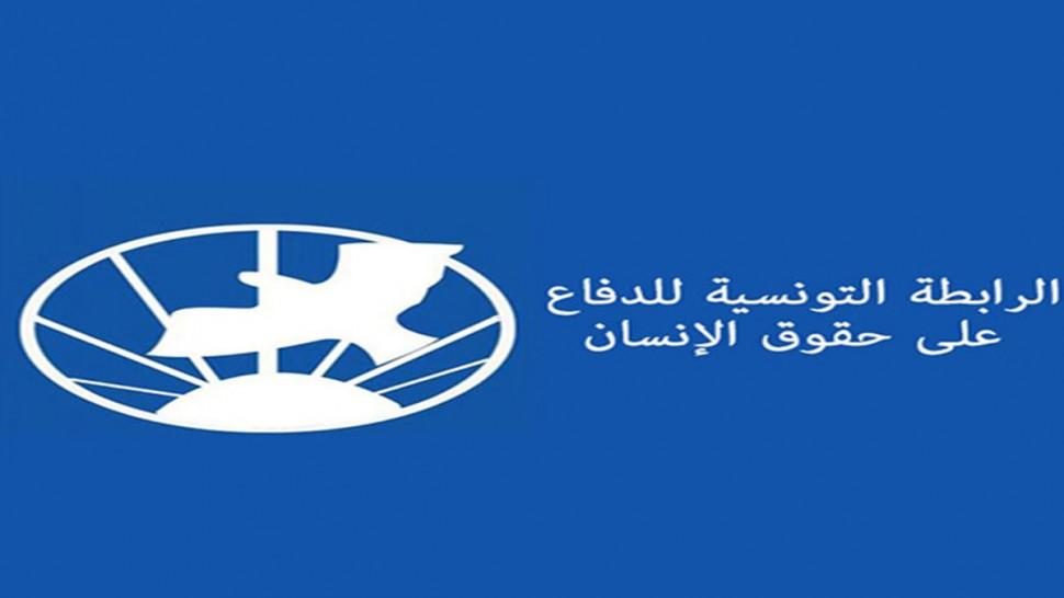 الطاهري:  في اليوم العالمي لحقوق الانسان… صيحة فزع يطلقها فرع رابطة الدفاع على حقوق الانسان .