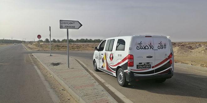 """اليوم : """"الو نفزاوة """" يحط الرحال في منطقة الجرسين"""