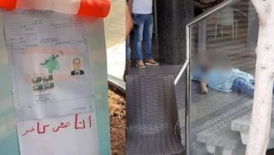 "Photo of "" أنا مش كافر بس الجوع كافر "" جملة تهز لبنان"
