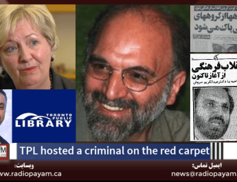 Toronto Public Library hosted a criminal on the red carpet