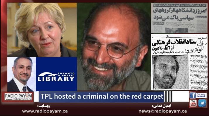 Abdolkarim Soroush; Toronto Public Library (TPL), Sue Graham-Nutter