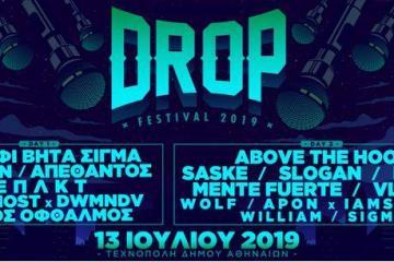 drop_1_radiopoint