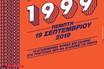 1999-1-radiopoint