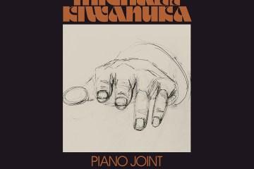 Michael-Kiwanuka-Piano-Joint-radiopoint