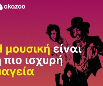 akazoo2004201