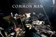 common-man-poster-2-600x400