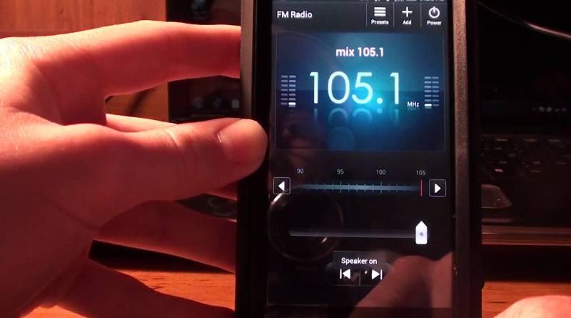 Écouter la radio FM sur un HTC Evo V 4G