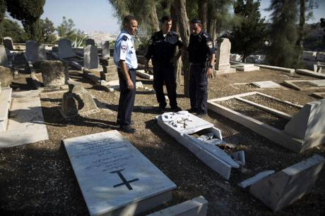 Christian cemetery vandalized in Jerusalem