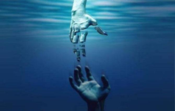 mente-umana