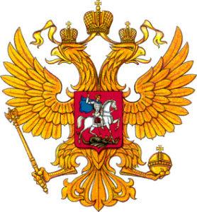 russian-eagle