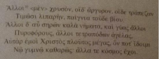 greg1