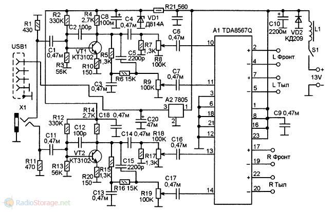 Tda8588aj усилитель схема