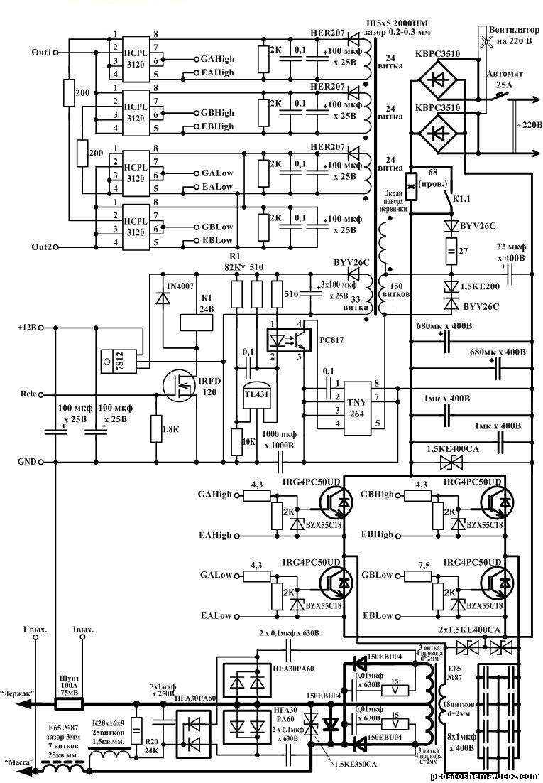 hight resolution of on the diagram shows the power part of the inverter welding power supply and driver power