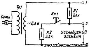 Fig. 3. Schematic diagram of attachment to the oscilloscope.