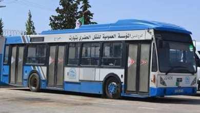 صورة مؤسسة النقل الحضري تيارت: توفير 3 خطوط إدارية مجانية للعمال