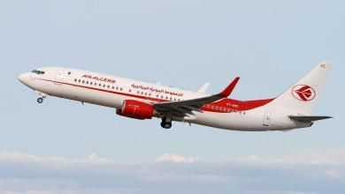 صورة تاجيل انطلاق الرحلات من مطار تيارت