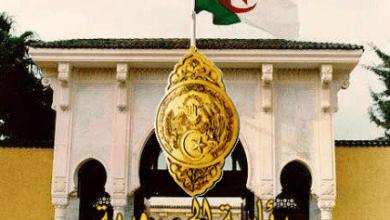 صورة رئاسة الجمهورية : رئيس الجمهورية يقضي بالعفو لفائدة 5037 محبوسا