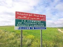 صورة بلدية توسنينة تستفيد من مشاريع تنموية