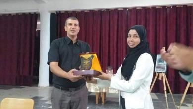 صورة تكريم قادة قبيز مدير دار الثقافة علي معاشي تيارت
