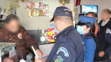 صورة نشاط مديرية أمن ولاية تيارت