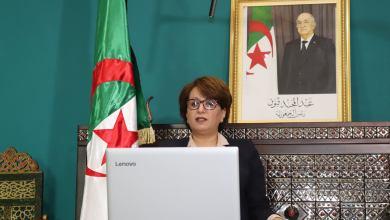 """صورة وزيرة الثقافة و الفنون تشارك في الندوة الدّولية حول """"التسامح بين الثّقافات من أجل عالم أفضل"""""""