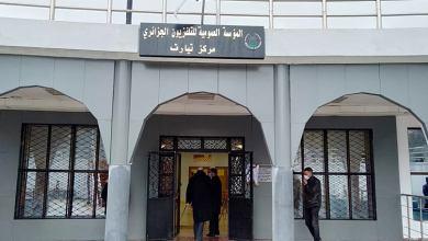 صورة مركز فرعي للمؤسسة الوطنية للتلفزيون الجزائري بولاية تيارت