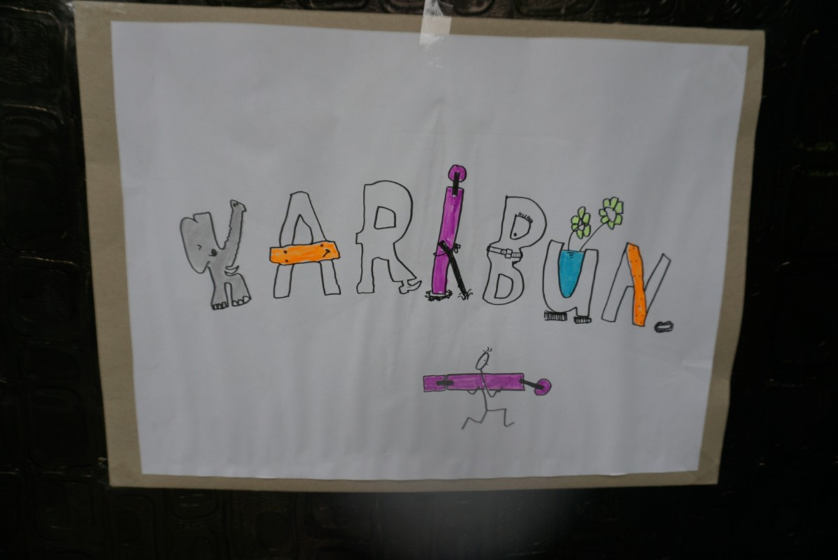 Karibuni