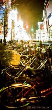 Shinjuku streetscape
