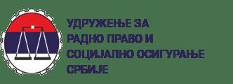 Удружење за радно право и социјално осигурање