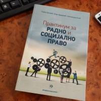 Практикум за радно и социјално право