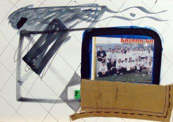 35x50 cm, collage