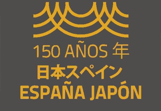Un tribut des del Japó