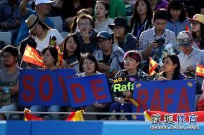 Rafael Nada and Pablo Andujar at China Open 2014l (14)