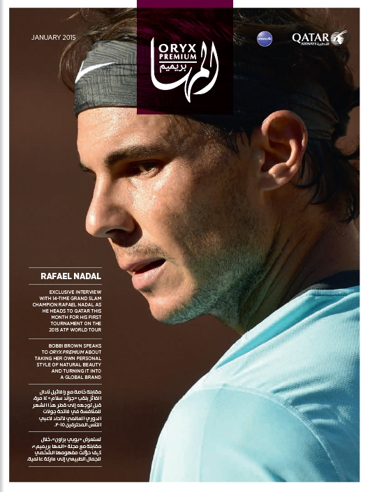 Rafael Nadal on the cover of Oryx Premium Magazine - Qatar Airways' magazine for First and Business Class passengers