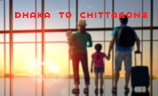 dhaka to chittagong air ticket price and flight scheduel