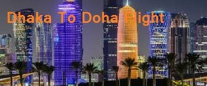 Dhaka To Doha Air Ticket