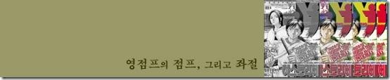 (c) 2003 (주)서울문화사