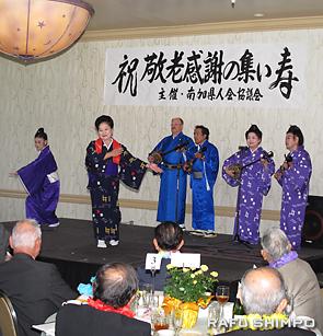 琉球舞踊を披露し、高齢会員の長寿を祝った