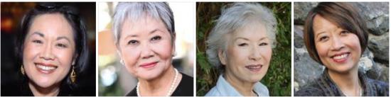 From left: Emily Kuroda, Takayo Fischer, June Kyoko Lu,