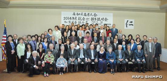2014年度定期総会に集まった南加広島県人会のメンバーら