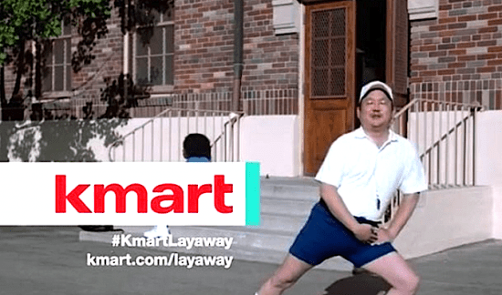 A scene from one of Aaron Takahashi's many commercials.