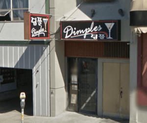 Dimples is located on Post Street near Buchanan in Japantown. (Google Maps)