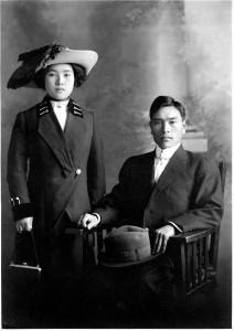 Yukiko and Charles Furuta in Decemer 1913.
