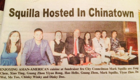 A caption containing made-up Chinese names appeared in The Philadelphia Public Record on Aug. 21.