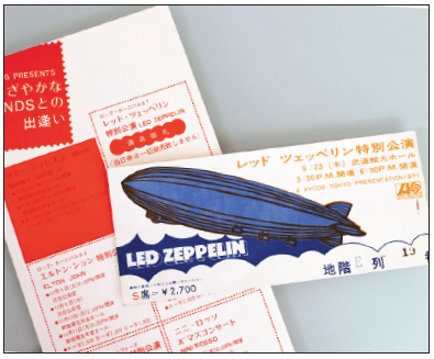 """Led Zeppelin's concert ticket from Sept. 23, 1971 in Tokyo and a flyer distributed at the concert. It reads, """"Led Zeppelin, sold-out concert"""" and also announces Elton John's concerts in October."""