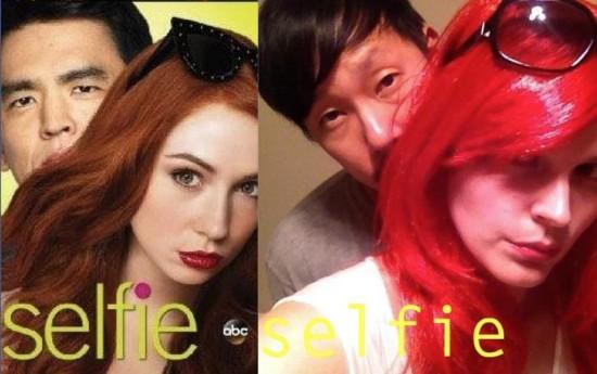 """Heather Johnson and Jake Yu re-enact Karen Gillan and John Cho's """"Selfie"""" pose."""