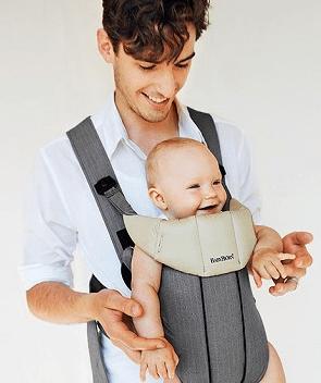 A Baby Bjorn carrier. (hipbabygear.com)