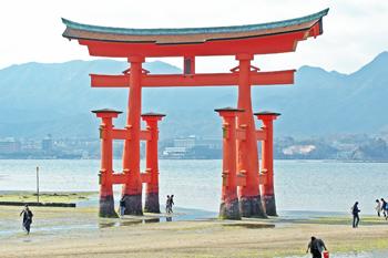Miyajima gate MHC
